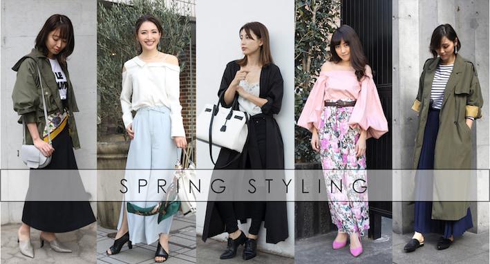 この春、何着る?人気10大ブランド発 春のイチ押しスタイルを発表!【後編】