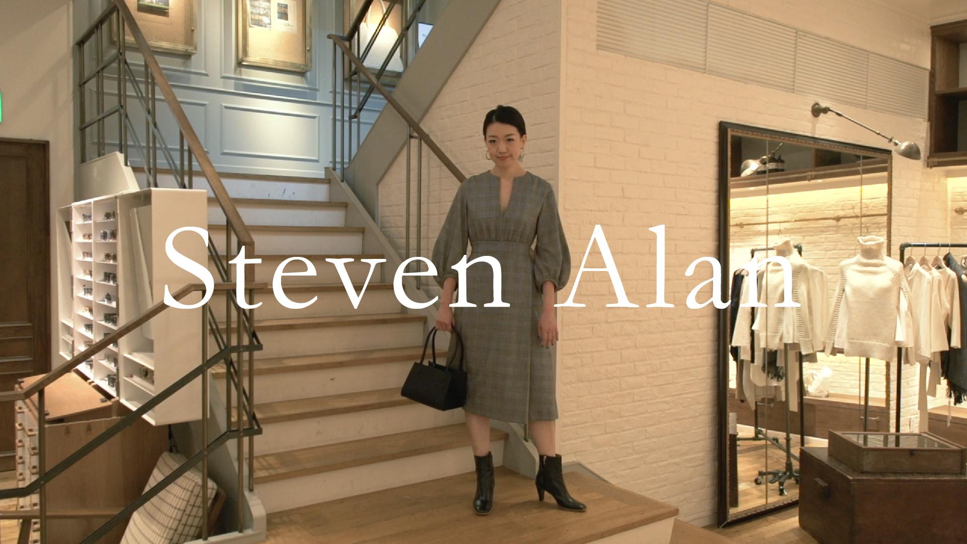 グレンチェックワンピースが主役の、モダンなミニマルコーデ【Steven Alan】(スティーブン アラン)#1