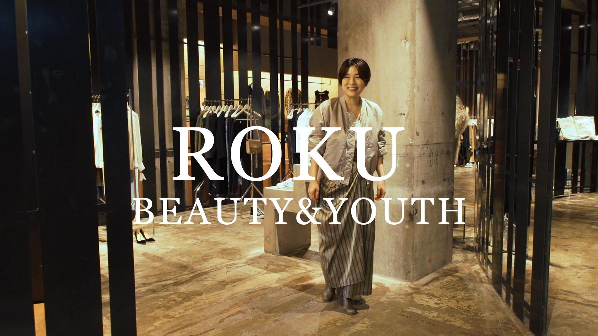 ニュートラルカラーでまとめた、ナチュラルミリタリーコーデ【ROKU BEAUTY&YOUTH】#2