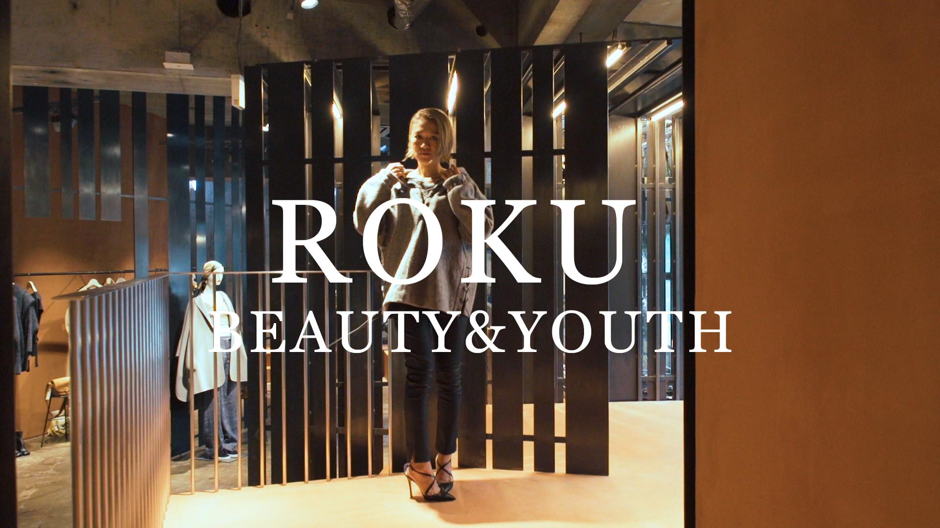 オーバートップスを、レザーパンツ+ヒールでハズしたモードなスタイル【ROKU BEAUTY&YOUTH】#3