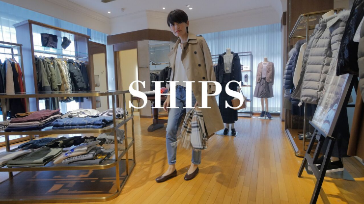 トレンチコートとウォッシュのデニムをクリーンにまとめた、渋谷系きれいめカジュアル【SHIPS】#3