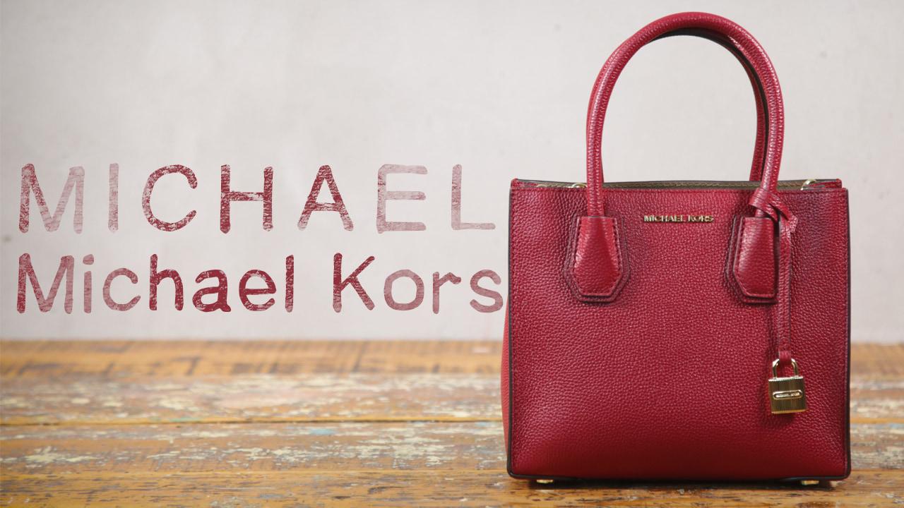 ♯2 秋冬注目したい最新バッグをPick up!/MICHAEL Michael Korsのメッセンジャーバッグ