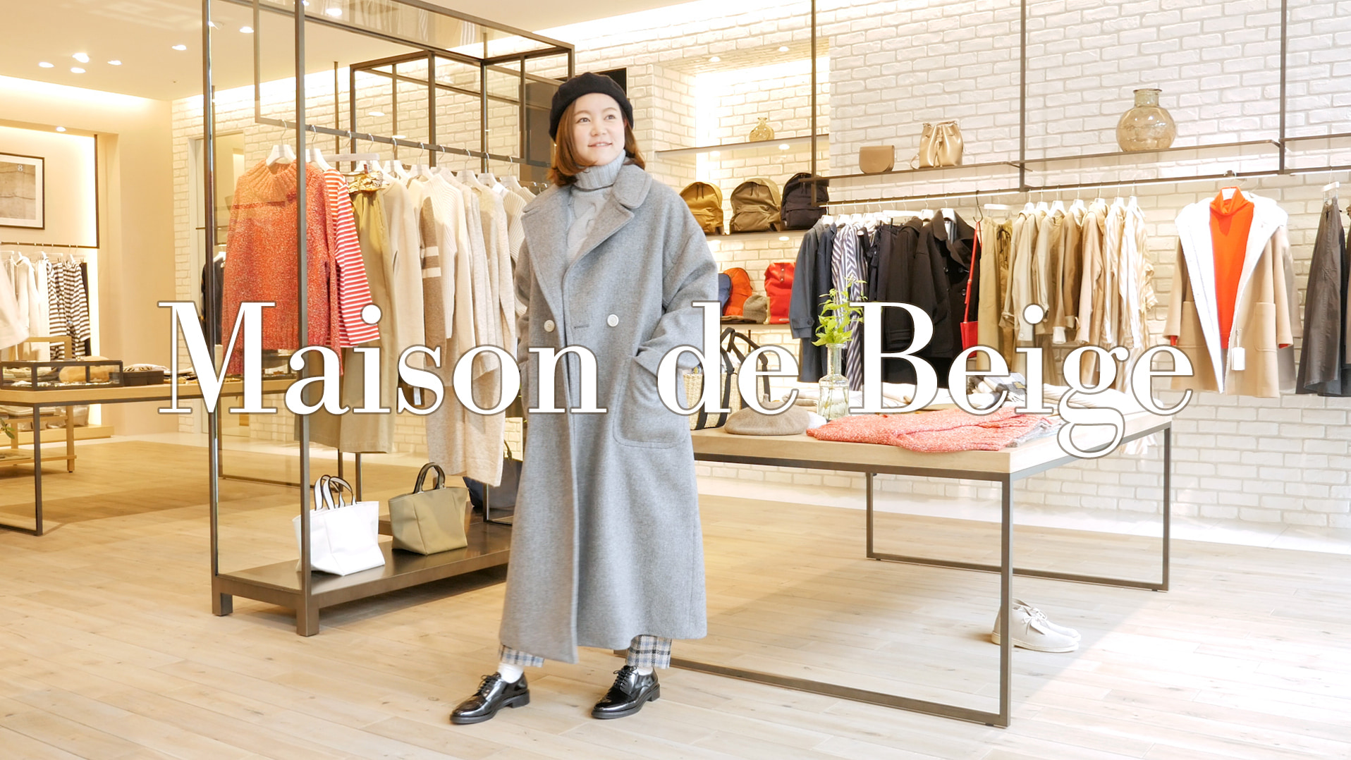 この冬を彩るレングス別コート(ロング丈)【Maison de Beige】#2