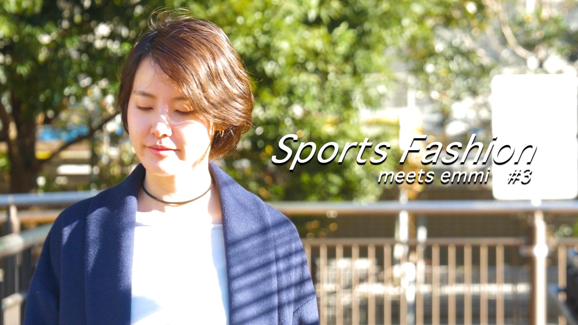 #3 アクティブなライフスタイルはSports mix Fashionでアップグレード!=カフェ編=