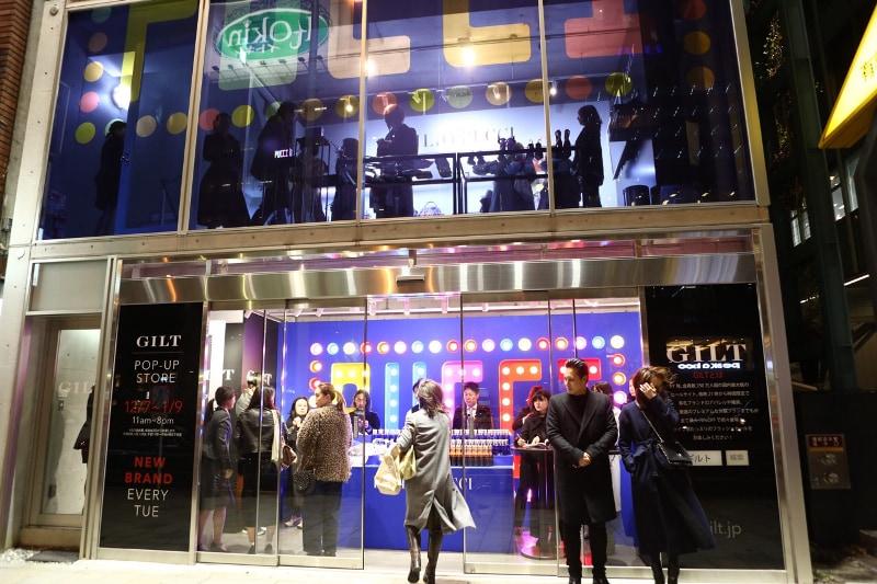 GILT期間限定 POP-UP STOREが表参道にオープン