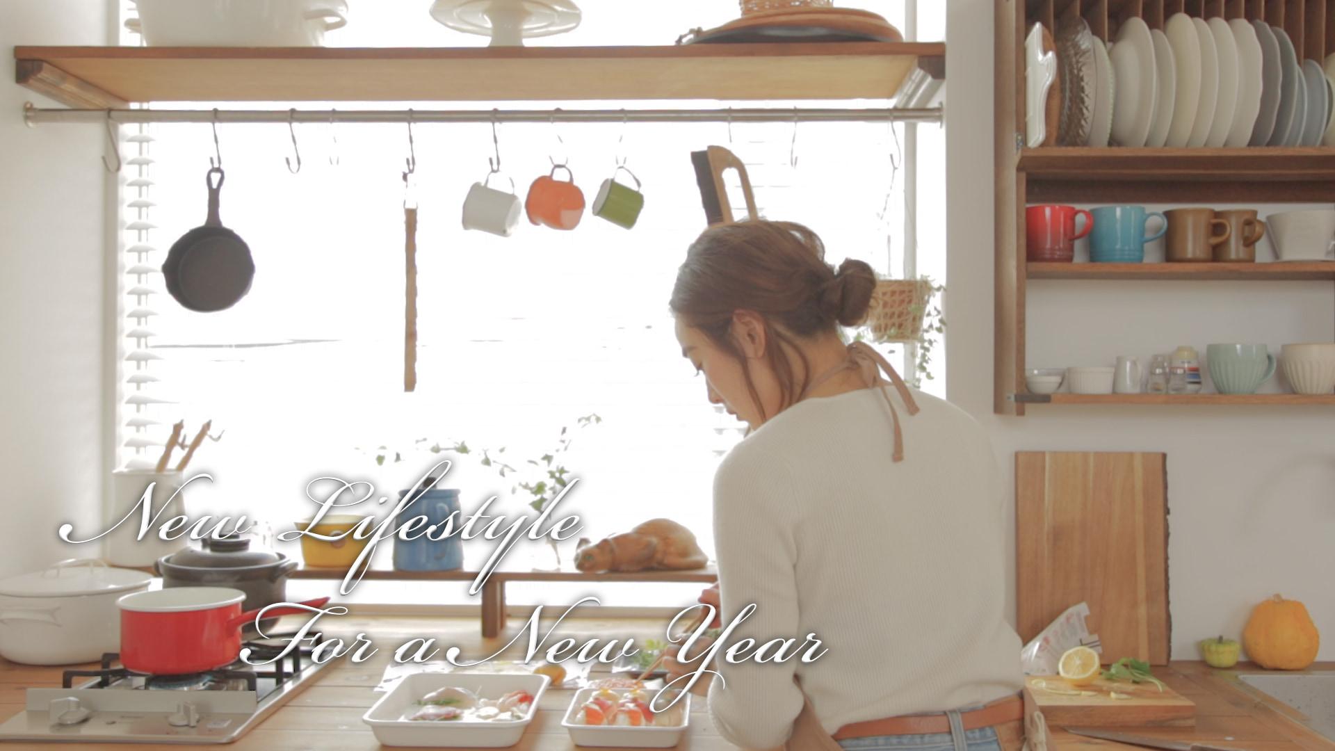 2017 NEW YEAR LIFE ゆくとしくるとし〜元旦編〜
