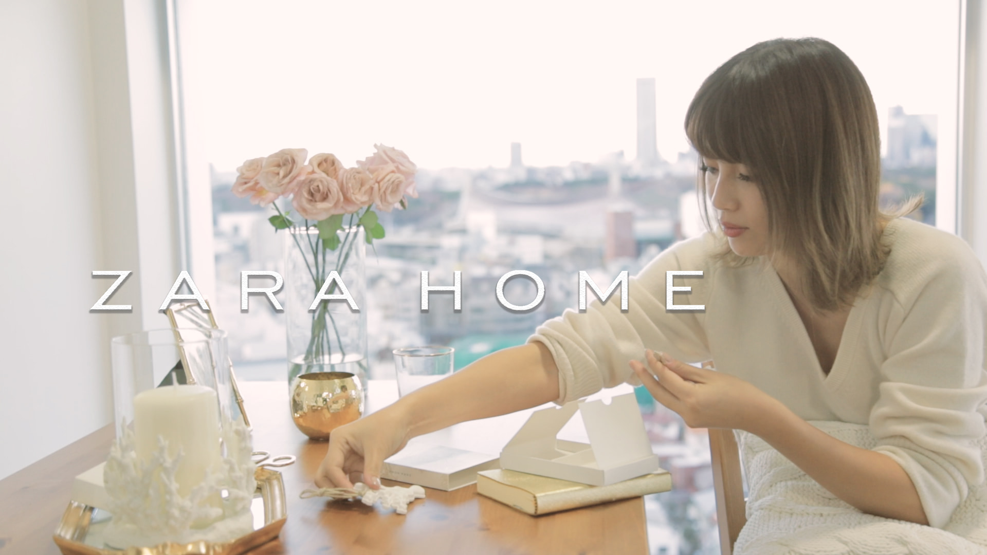 "JUNNAが提案する""ZARA HOME""コレクションvol.2〜for Desk Work〜"