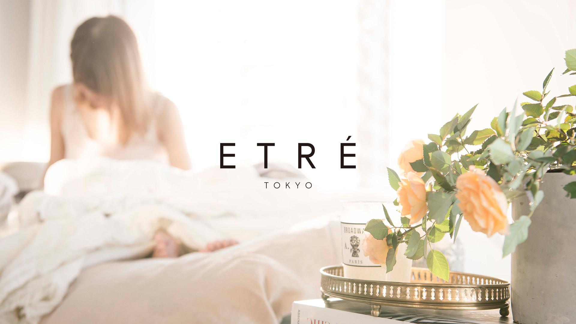次世代クリエイティブディレクター、JUNNAが手がける「ETRÉ TOKYO」、まもなくお披露目