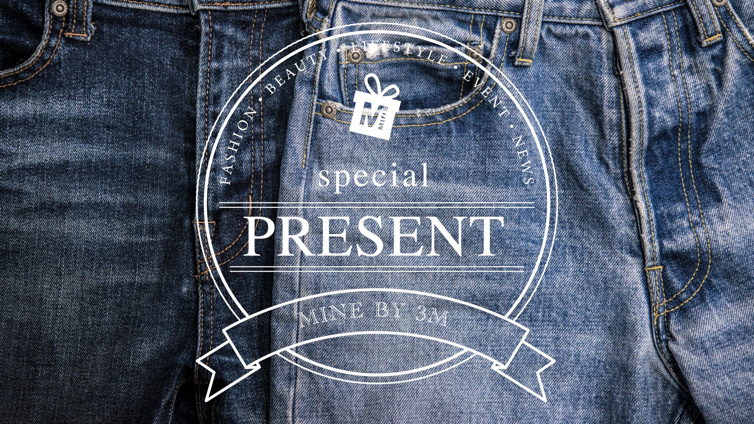 【お知らせ】人気ブランドのデニムを抽選でプレゼント!