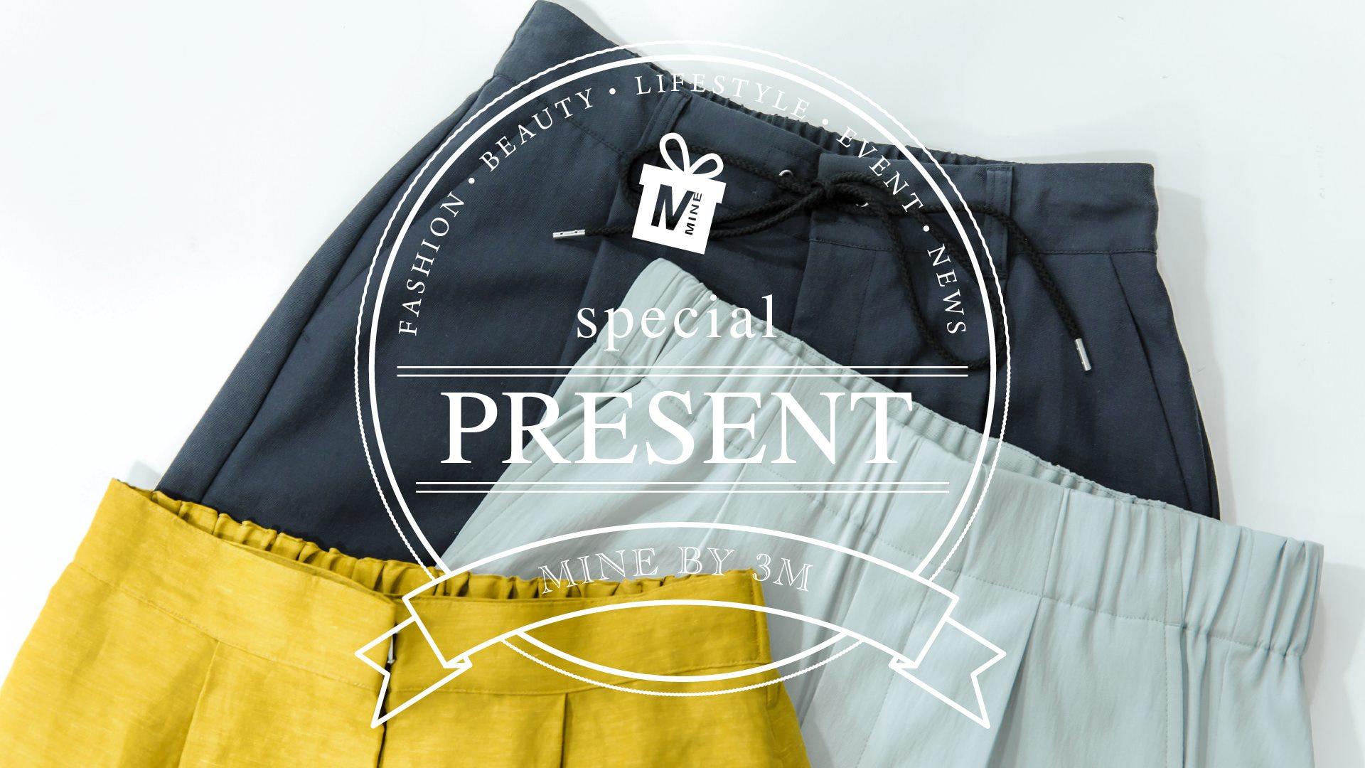 【お知らせ】BARNYARDSTORMの美脚パンツを抽選で5名にプレゼント!