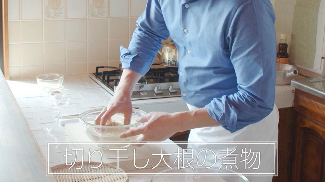 日本料理研究家、柳原尚之が教える正しい和食の作り方〜切り干し大根編〜