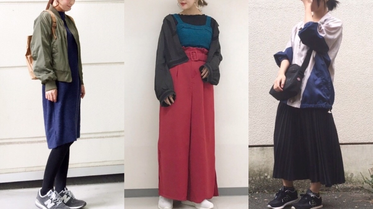 「ニューバランス」のスニーカーコーデ!【お手本23選】