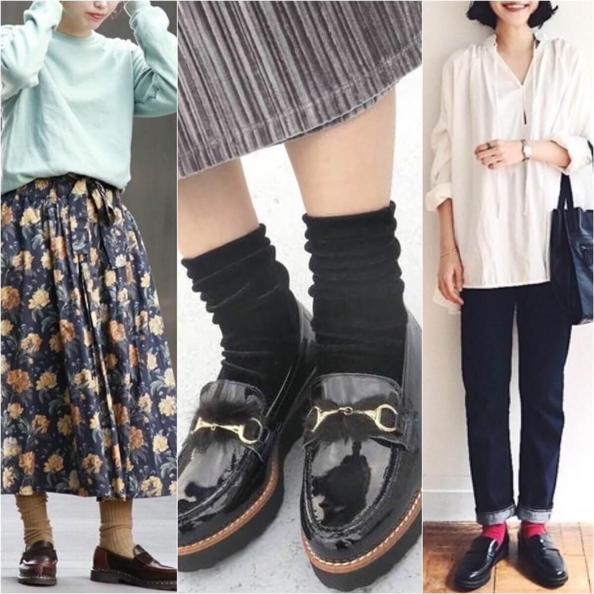 ローファー×靴下の組み合わせのコツを紹介