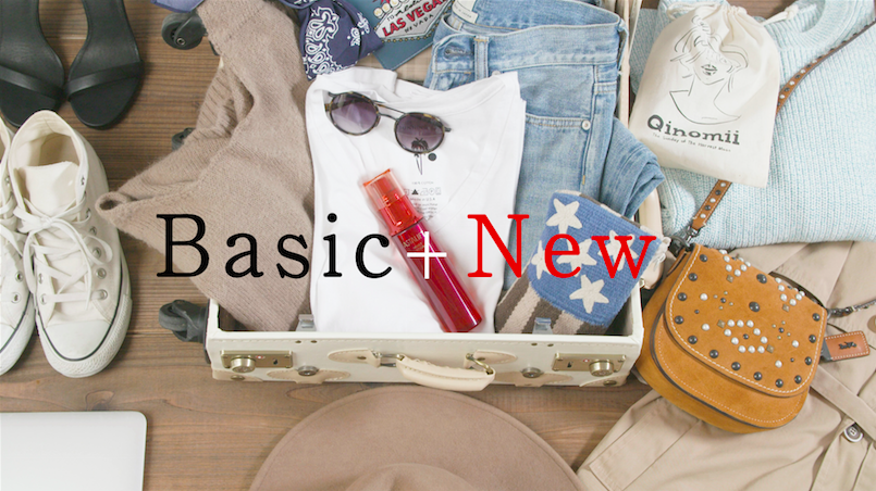 【Basic+New】Instagramで人気のmarikoの新定番!『アスタリフト』のジェリー&モイストローションをご紹介