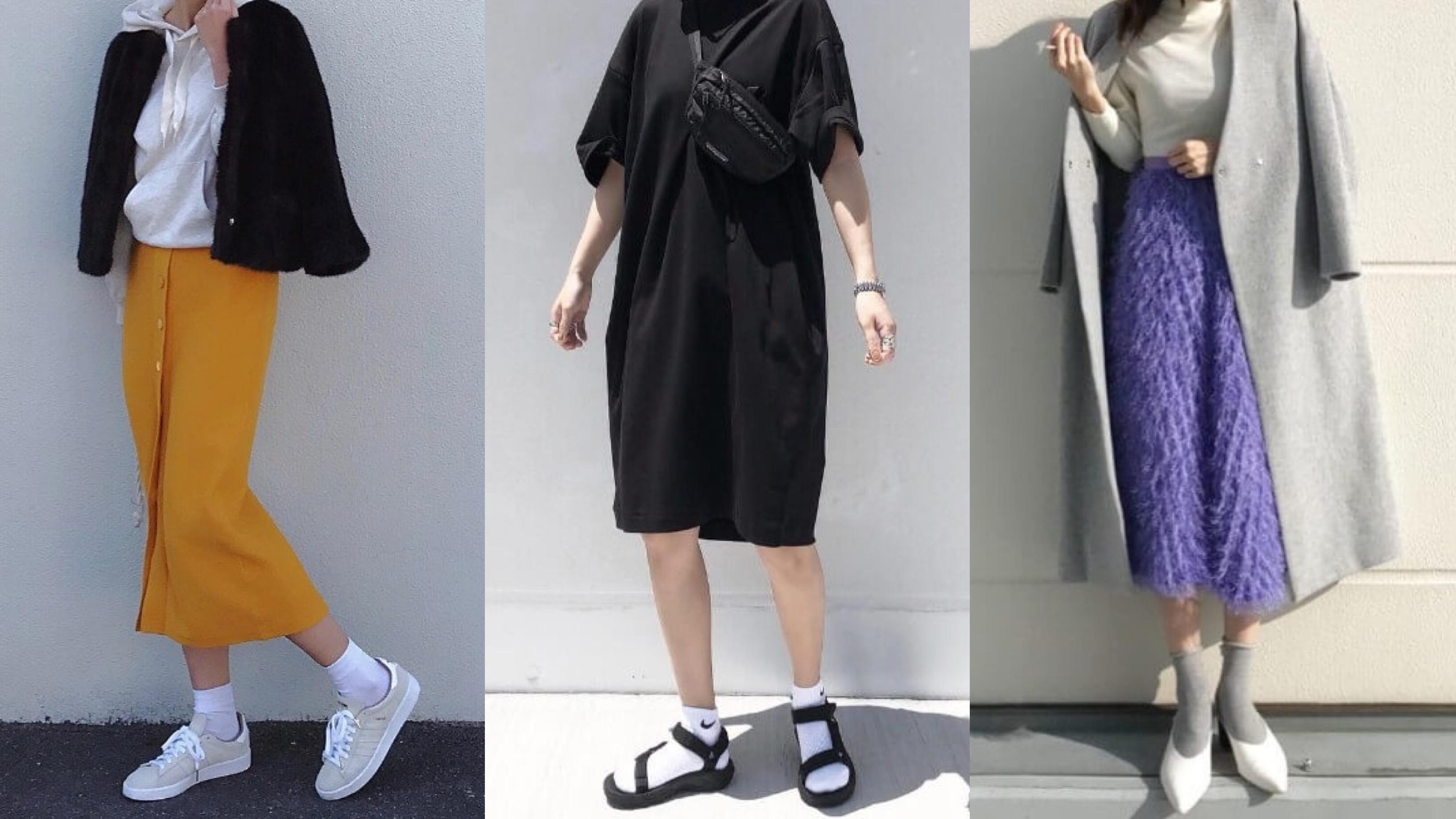 「靴下コーデ」