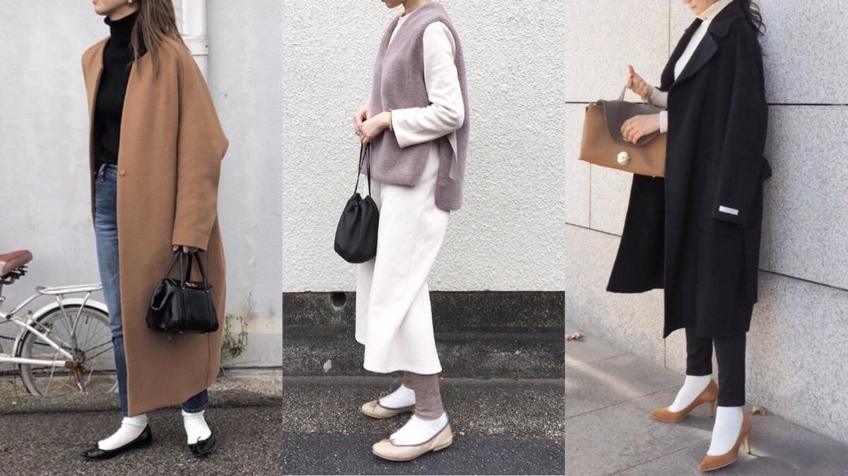「パンプス×靴下」のダサくならない合わせ方!色別・タイプ別コーデ21選|MINE(マイン)
