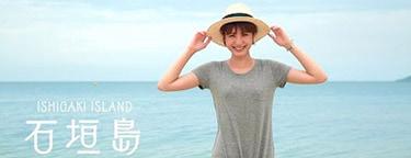 石垣島観光ならアウトドアで決まり!青い空とおいしい料理をひとりじめ