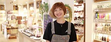 izuおすすめオーガニックショップ「Cosme Kitchen(コスメキッチン)」
