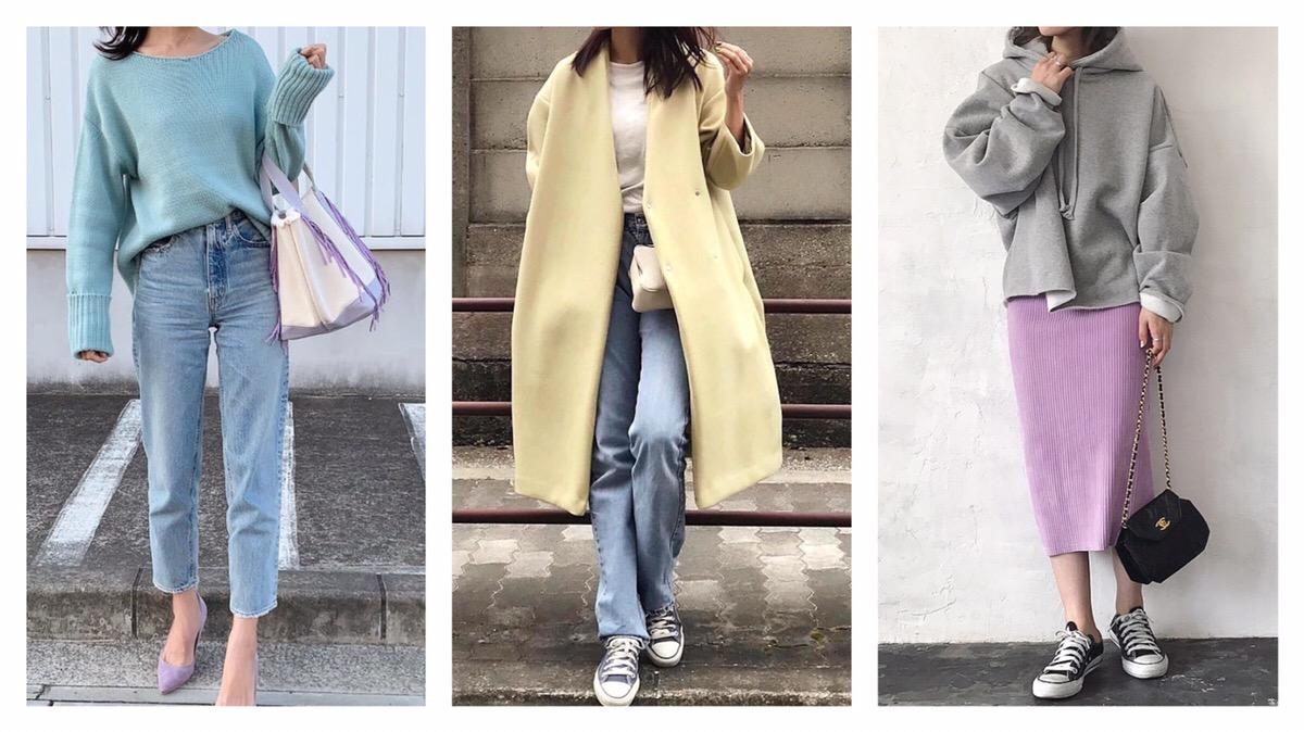 【2021春夏】もペールカラーが流行!大人にまとめるなら、どう着る?