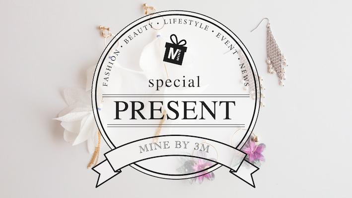 【お知らせ】人気ブランドのアクセサリーを抽選で3名にプレゼント!