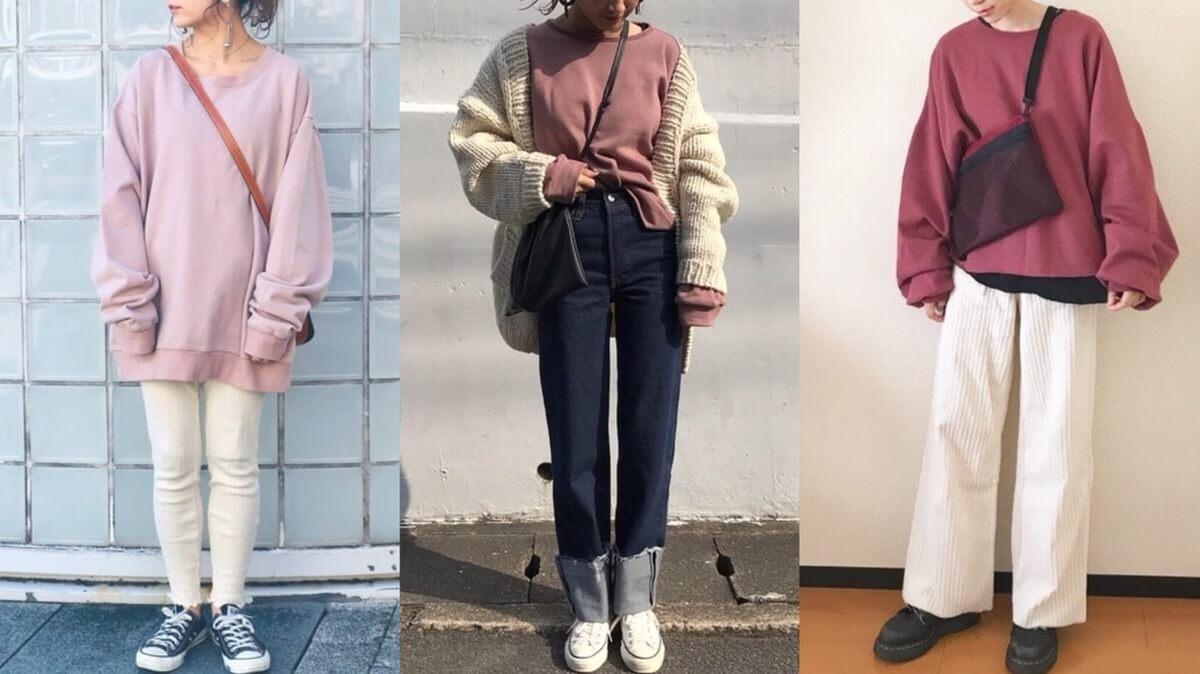 ピンクスウェットコーデ【12選】