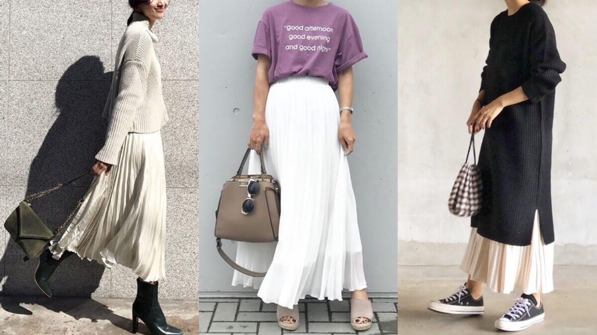 白のロングスカート【コーデ20選】