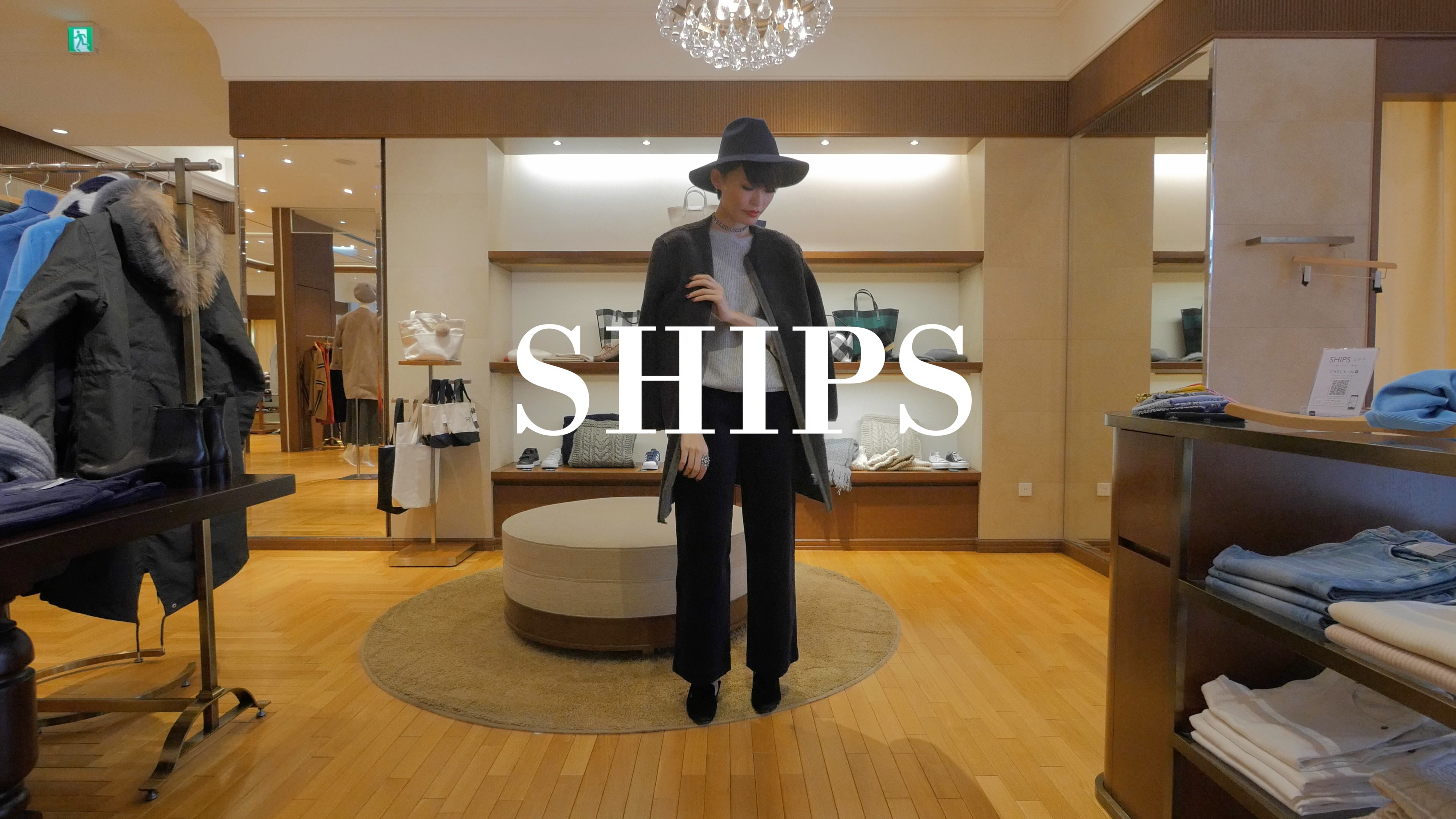 コーデュロイのワイドパンツに、チョーカーやハットで遊び心を加えたハンサムスタイル【SHIPS】#1