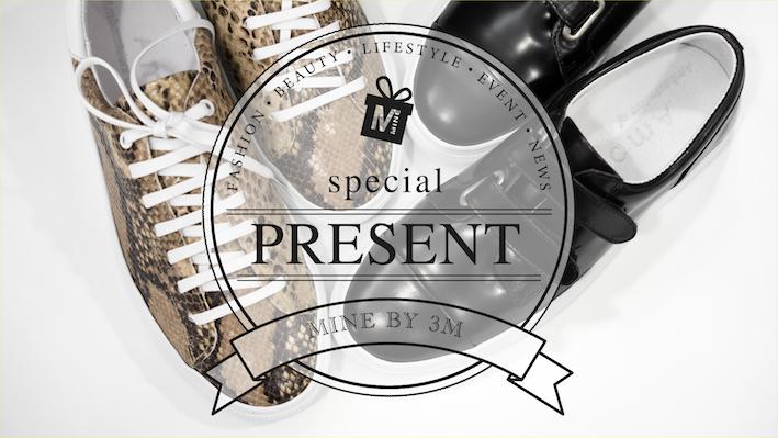 【お知らせ】人気ブランドのスニーカーを抽選でプレゼント!