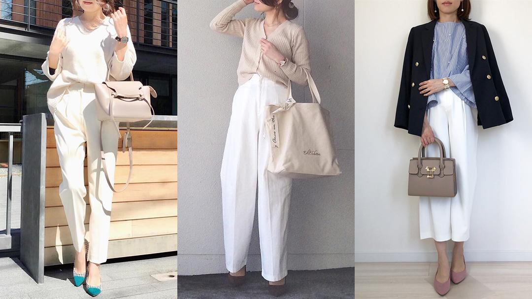 春の通勤スタイルを洗練させる、キレイめ白パンツ活用術