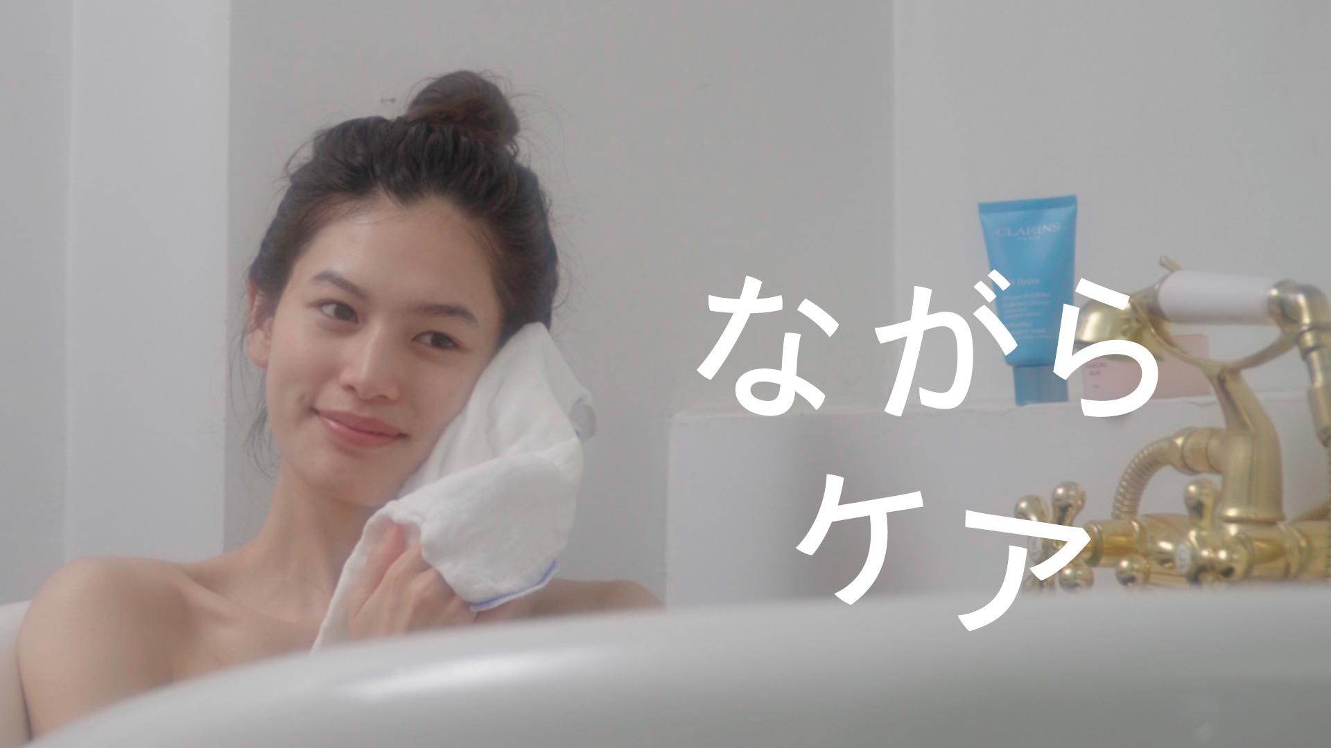 """編集&ライティング:MINE「【休日のご褒美ケア】美肌を育成する""""おうちスパ""""教えます❤︎"""