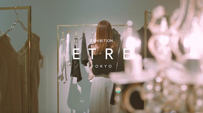 JUNNAが手掛ける「ETRÉ TOKYO」受注会、遂に開催