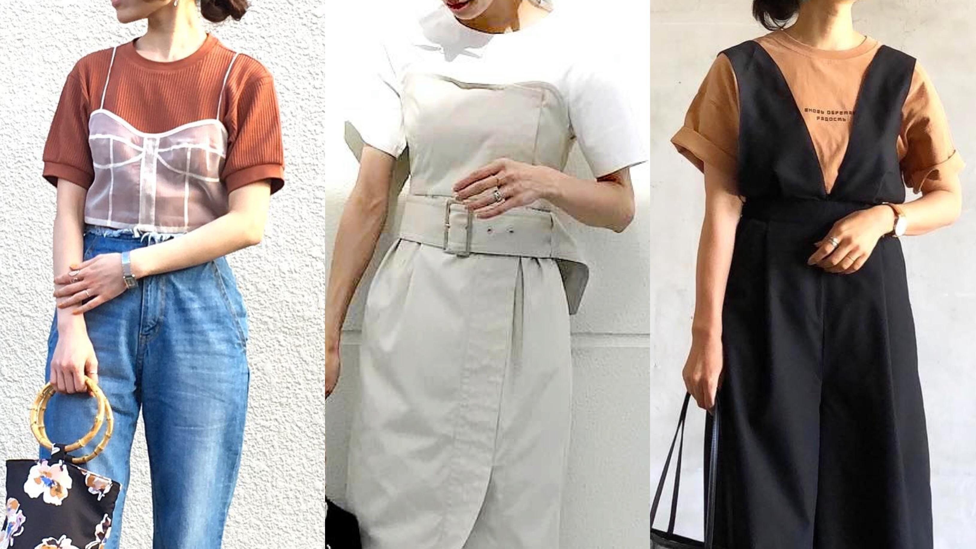 【MINESスナップ】お役立ちTシャツを最大限着回す大人カジュアル3