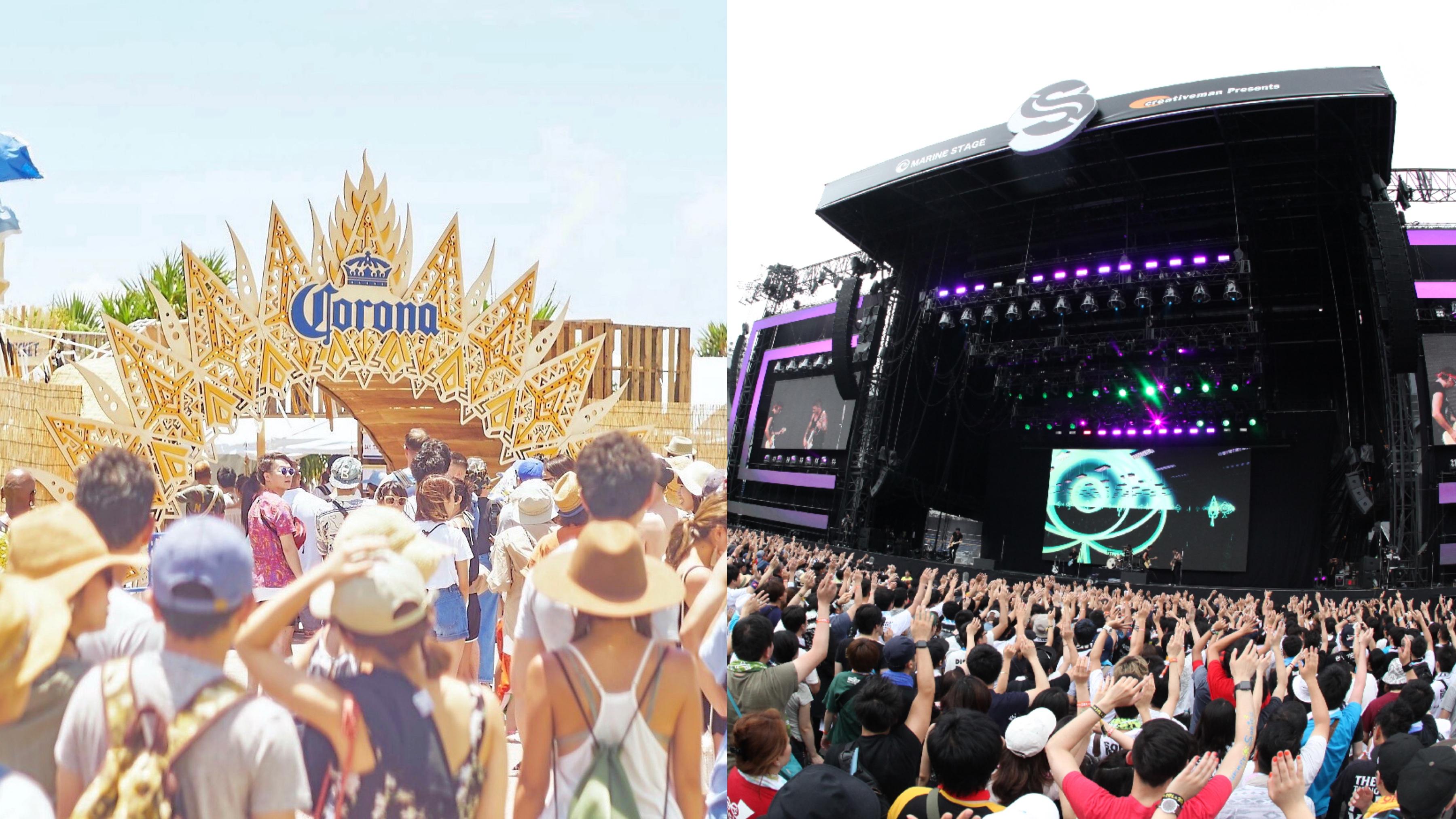 【フェス情報】この夏を熱く盛り上げる音楽イベント5選