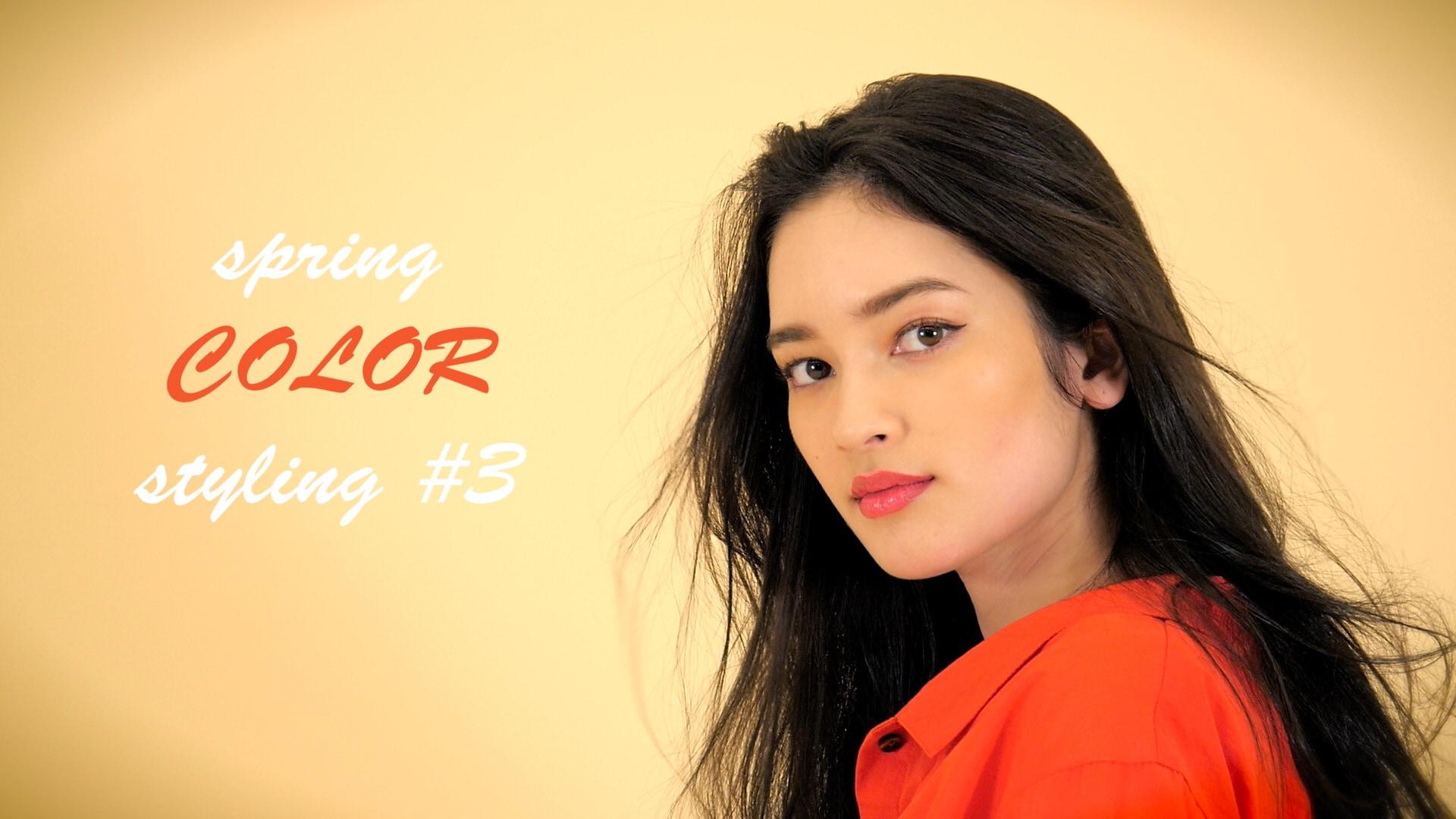 【RED】カラーで選ぶ、春イチバンの最旬ファッション/Sexy Style