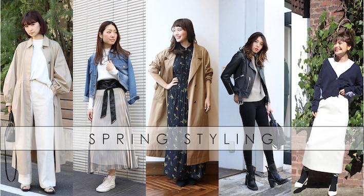 この春、何着る?人気10大ブランド発 春のイチ押しスタイルを発表!【前編】