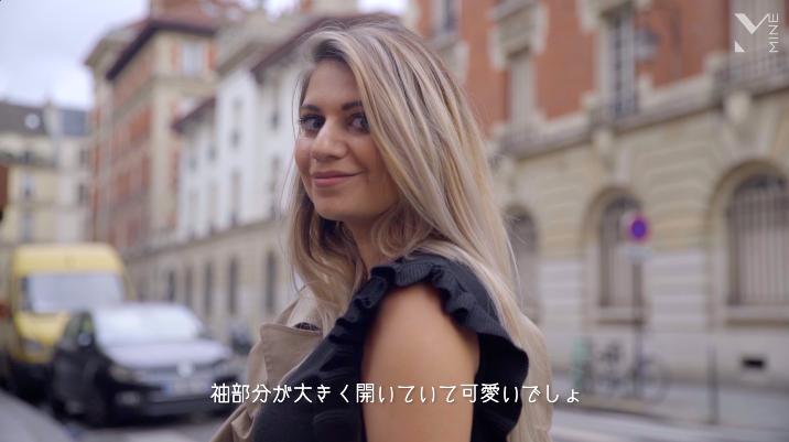 【PARIS】上品さを忘れないパリジェンヌの最新ファッションをチェック!