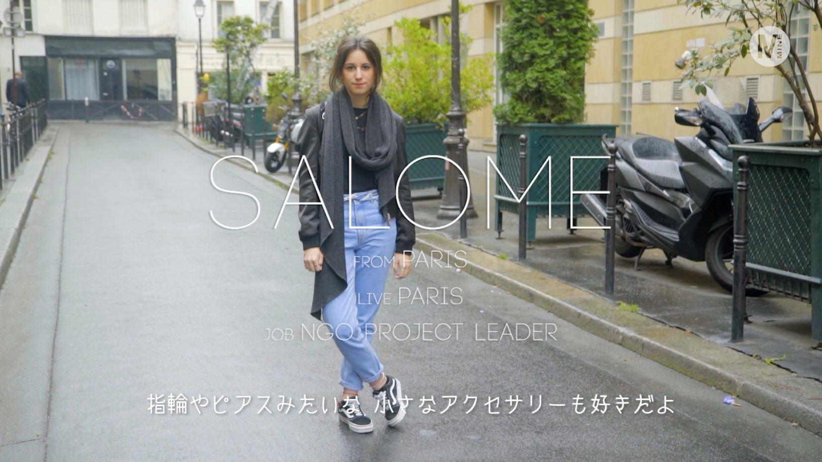 【Paris】気取ってないのに都会的。小物とメイクでパリシックに