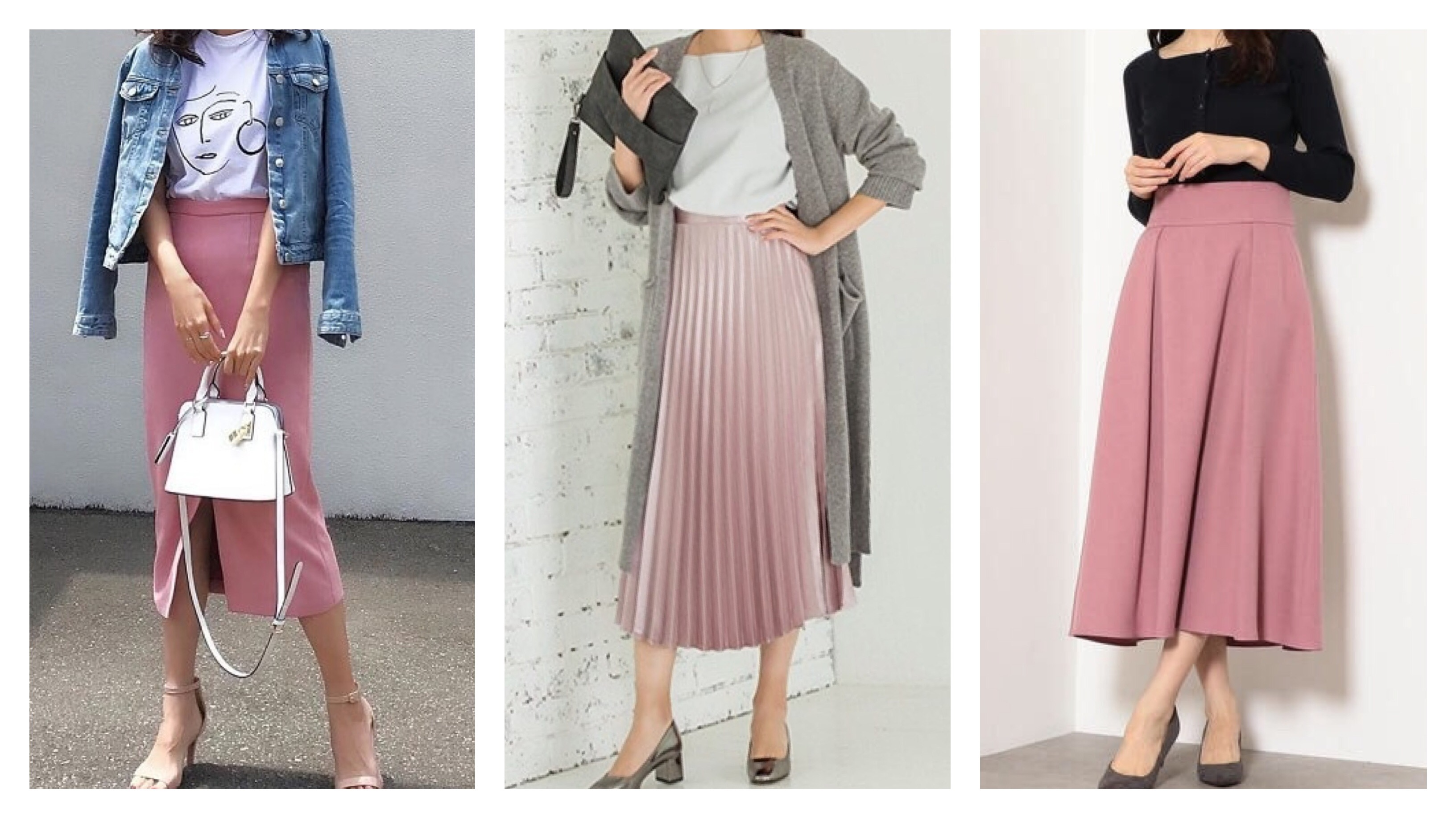 くすみピンク色(ダスティピンク)のスカートを取り入れたコーデ写真