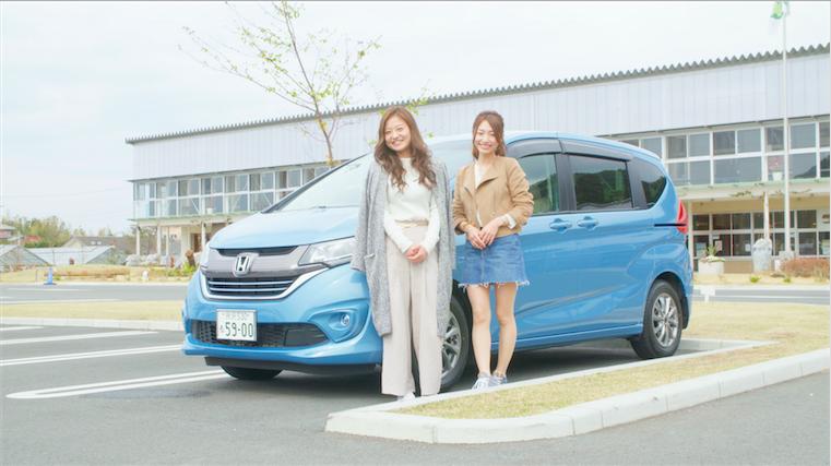 「視界の広いクルマがいい!」吉田理紗が姉妹仲良く絶景の千葉をドライブ