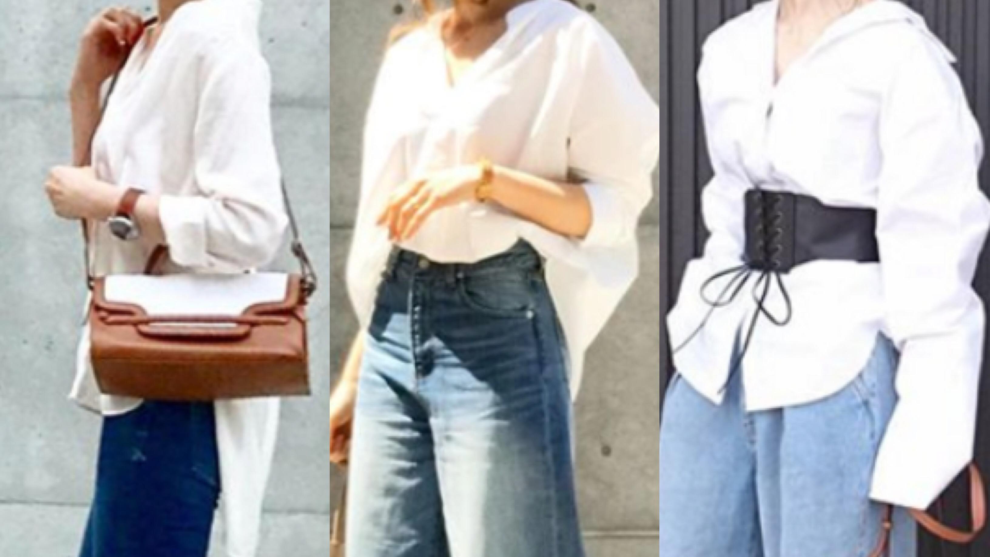 明日なに着る?綺麗見え確実なデニム×白シャツ5スタイル【MINESスナップ】