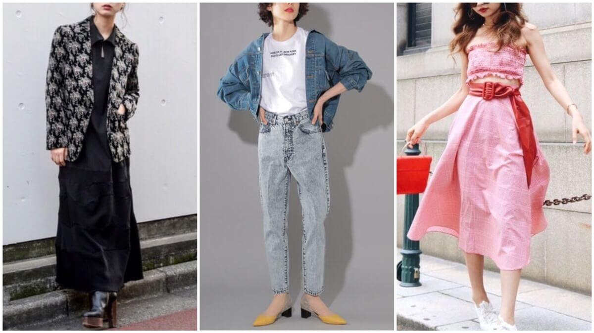 80年代ファッション【19選】普段のコーデを脱マンネリ!