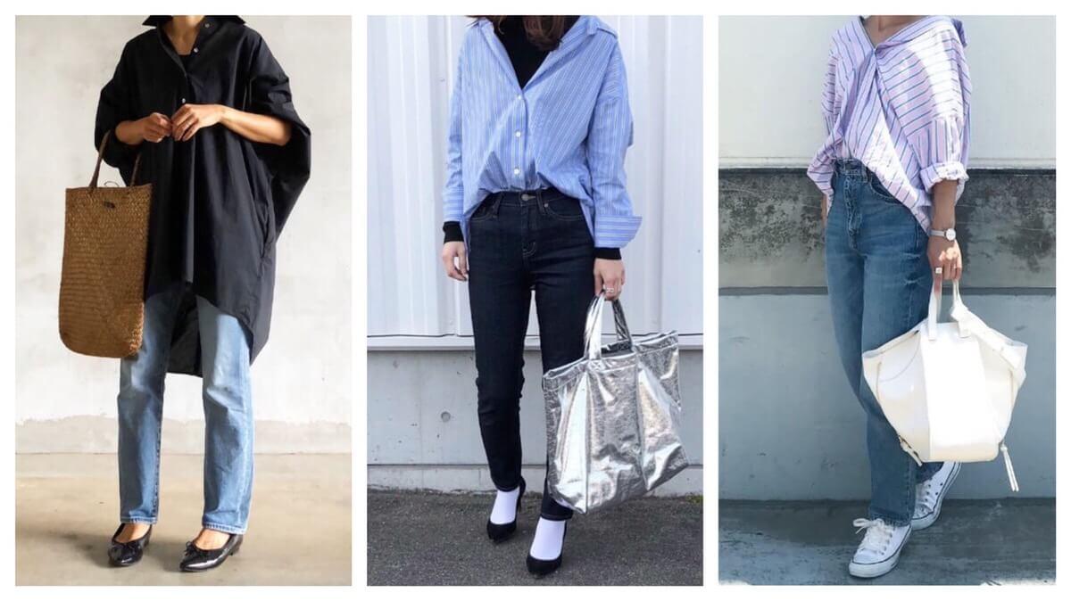 オーバーサイズシャツ コーデ【19選】
