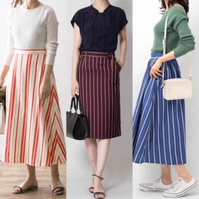 「ストライプスカート」 色別コーデ【15選】