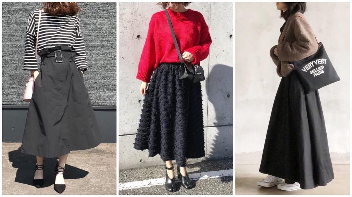 黒のフレアスカートおすすめ着こなし
