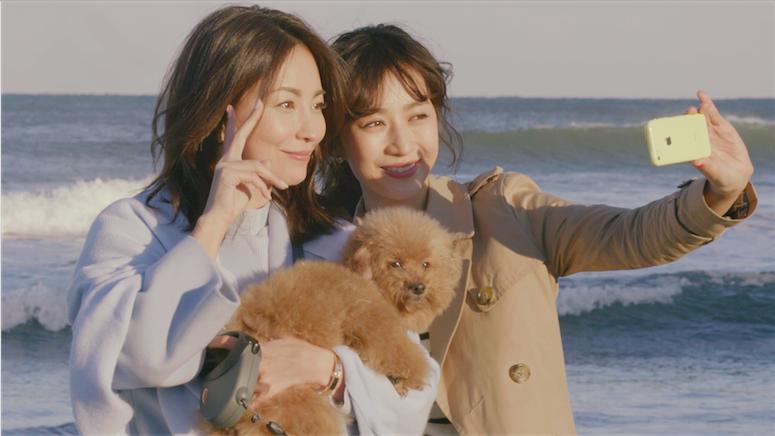 【真山景子×桐山マキ】ペットと行く海辺の憧れ宿 in 茨城