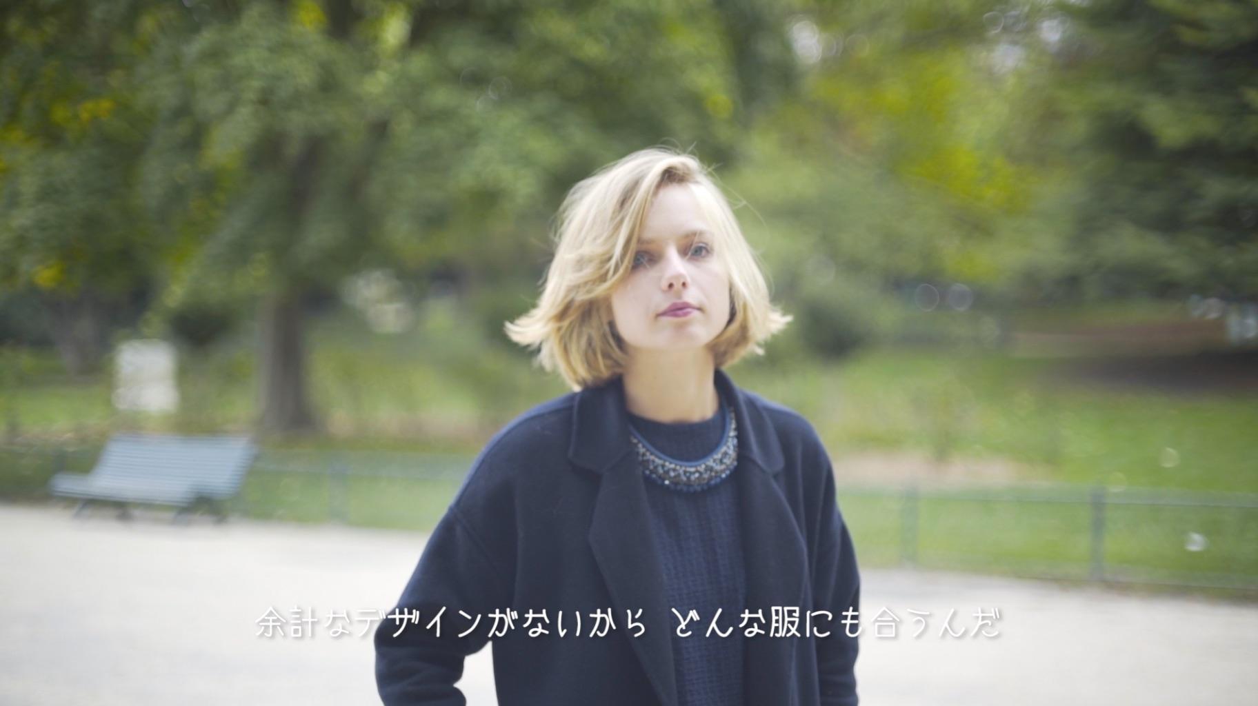 【Paris】女性っぽさと男性っぽさが調和したシンプルなスタイル